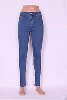 Женские джинсы с завышенной талией Dezi 25-30 размер (код 960)