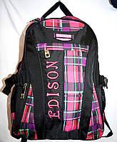 Портфели, рюкзаки и ранцы для школы (ЧЕРНЫЙ - с - РОЗОВЫМ)