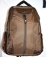 Портфели, рюкзаки и ранцы для школы (КОРИЧНЕВЫЙ)
