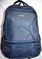 Портфели, рюкзаки и ранцы для школы (СИНИЙ)