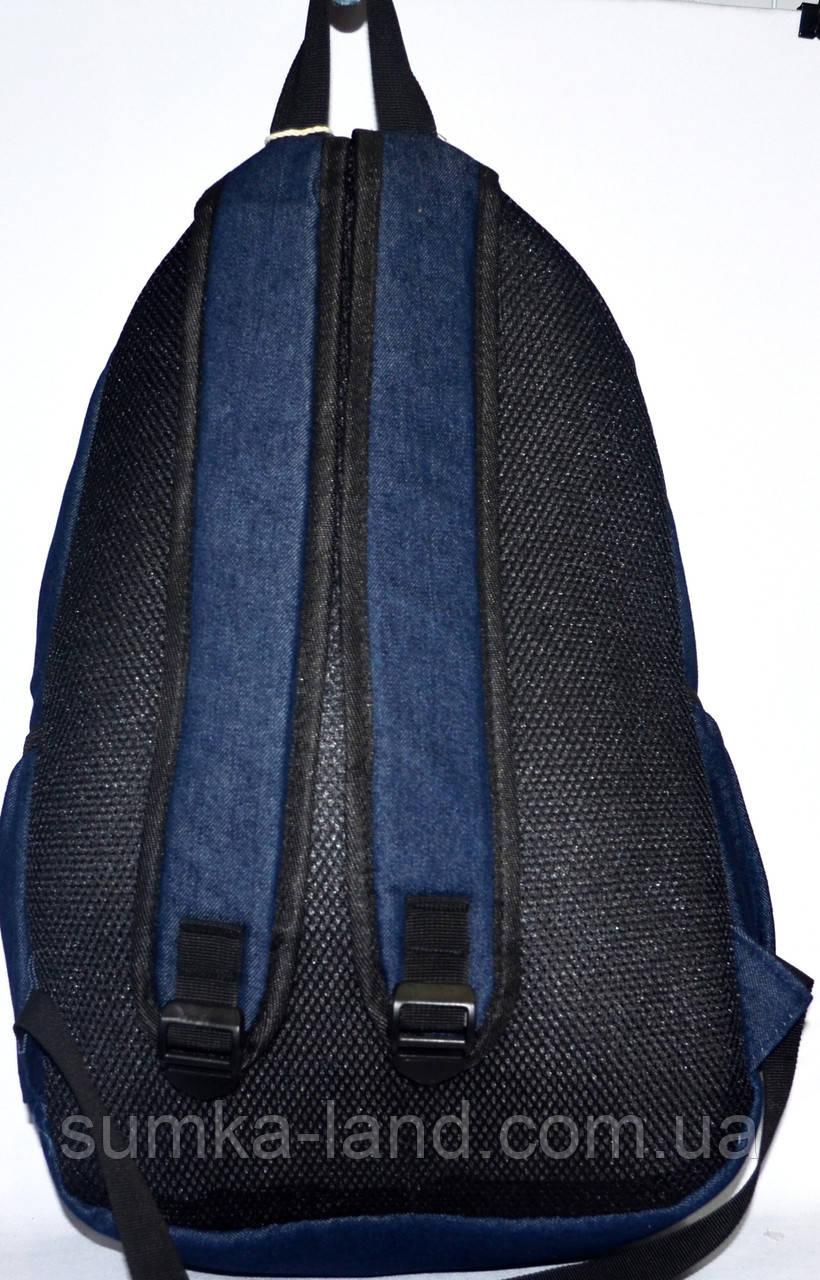 Цены на большие рюкзаки рюкзаки merrell купить
