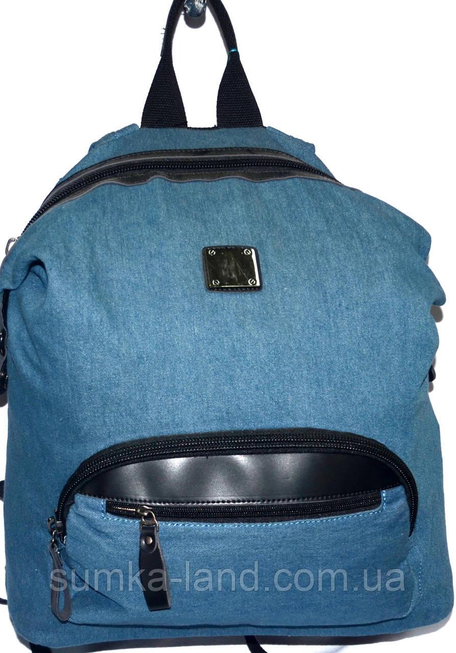 Рюкзаки для школы хорошего качества авиа чемоданы