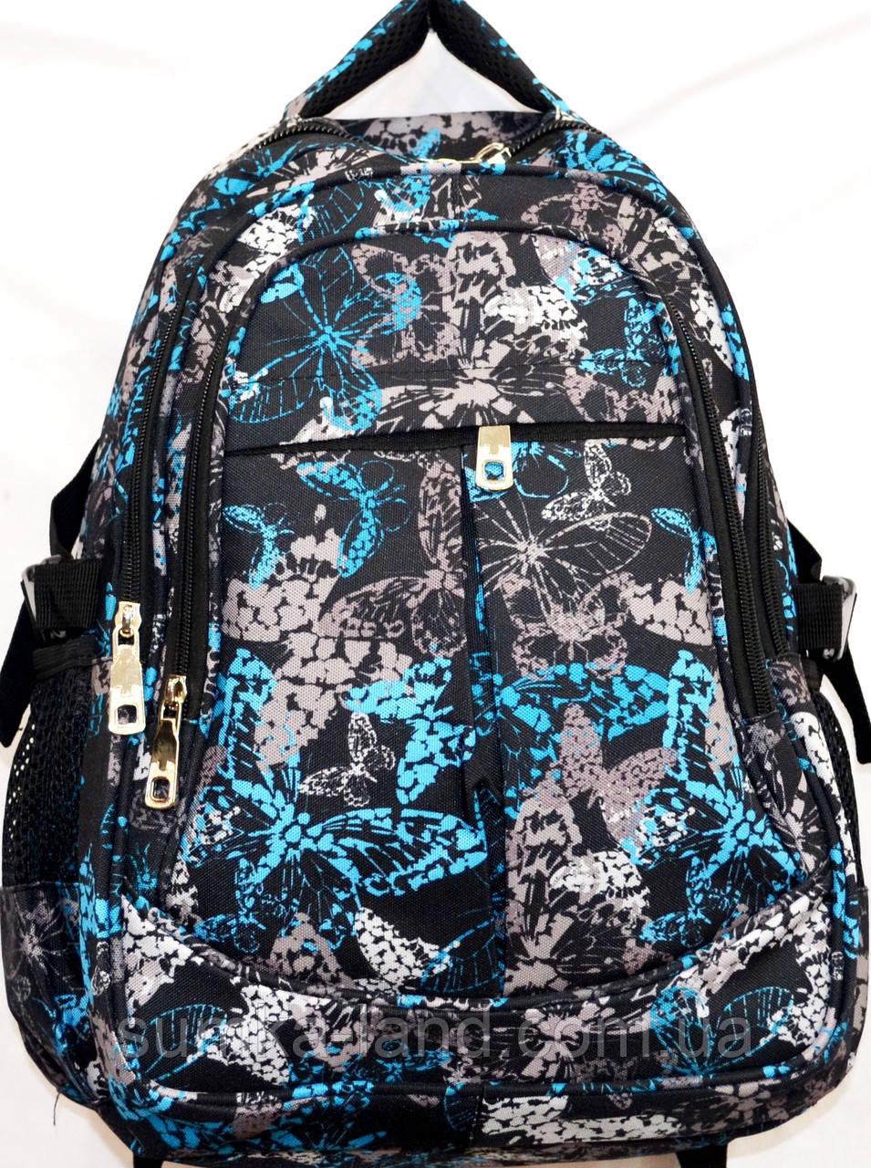 Портфели, рюкзаки и ранцы для школы (ГОЛУБОЙ - ПРИНТ - БАБОЧКИ)