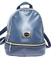 Рюкзак молодёжный CHANEL кожзам (СИНИЙ)