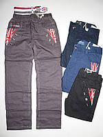 Котоновые брюки для мальчиков Mr.David оптом ,116-146 рр.