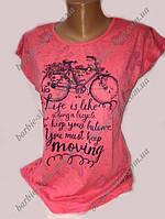 Красивые футболки с интересными надписями женские