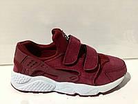 Кроссовки детские/подростковые Nike Huarache бордовые (р-р 31-36)
