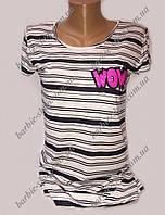 Легкие летние футболки для женщин
