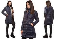 Пальто на синтепоне женское синее с поясом на кнопках
