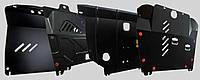 Защита двигателя и КПП+разд.Ssang Yong Rexton (2001-)