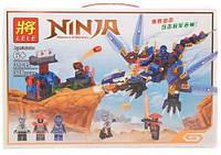 Конструктор NINJA 31015