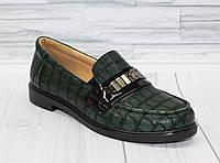 Туфли лоферы.Зеленый крокодил.  Натуральная кожа 0732