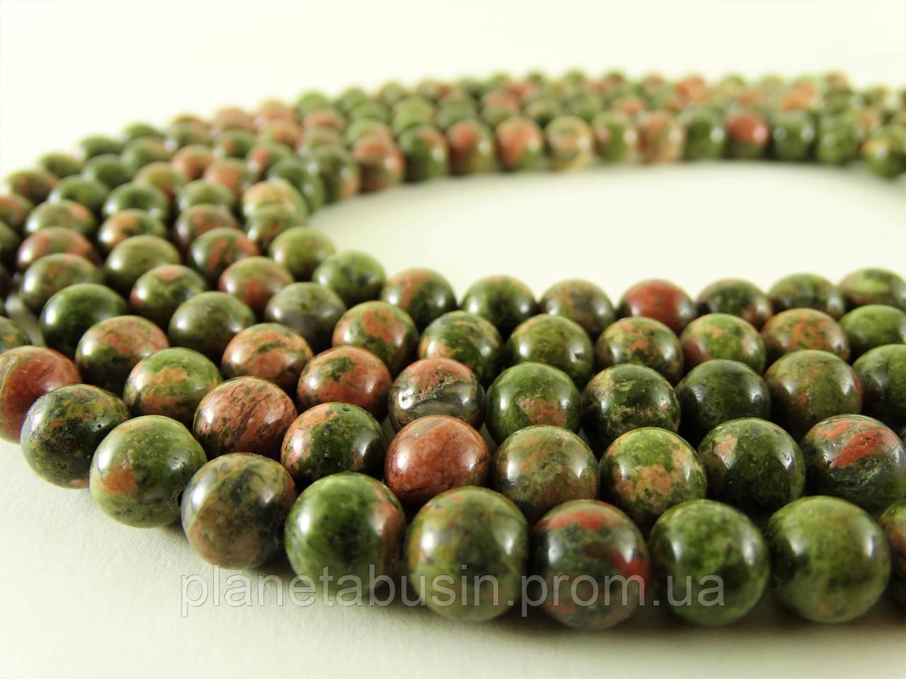 8 мм Унакит, CN103, Натуральный камень, бусины, Форма: Шар, Отверстие: 1 мм, кол-во: 47-48 шт/нить