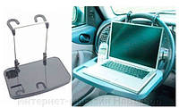 Автомобильный столик раскладной MULTI TRAY 3R-029 В (Мульти Трей), фото 1