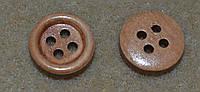 пуговица деревянная 4 дырочки 15 мм