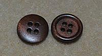 Пуговица круглая деревянная  коричневая 15 мм