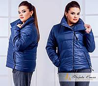 Короткая женская куртка с воротником-стойка