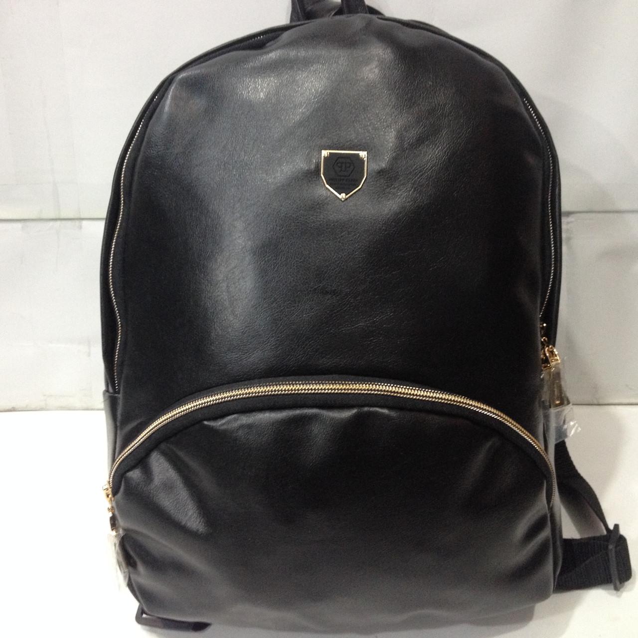 d5667d6ae99520 Стильный женский рюкзак Philipp Plein оптом : продажа, цена в ...