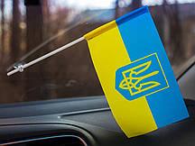 Хит! Качественный Флажок Украины 15х20 см на палочке
