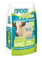 БВМД профимикс 20% для телят от 76 - 400 дней 1 кг