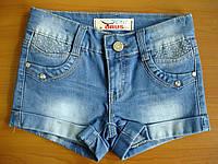 Шорты летние джинсовые URUS для девочки.