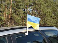 Автомобильный флаг Украины с держателем, 20х30 см, автофлаг с креплением на флагштоке