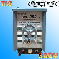 Аргоновая сварка Modern Welding ATT-250 AC