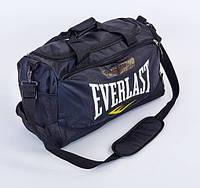 7f4d68455787 Спортивная сумка-бочонок EVERLAST GA-0155-GR серая, цена 390 грн ...