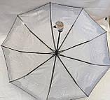 Зонты женские (10 цветов), фото 2