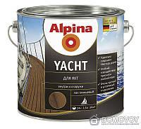 """Яхтный лак """"Alpina Yachtlack"""", 2,5л"""