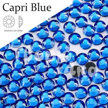 Стразы DMC - Capri Blue (Ярко синие) ss10