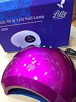 LED+UV лампа SUN ONE 48Вт Lilly(с вентилятором)