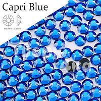 Стразы DMC - Capri Blue (Ярко синие) ss20