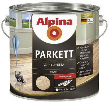 Лак Alpina Parkett GL глянцевий 5 л