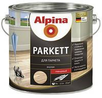Лак Alpina Parkett SM глянцевый 5 л