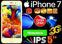 Новый Iphone 7! Retina, 8 ядер, 3G, GPS, 4 Gb RAM