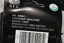 Носок мужской  BFL № A-103 (уп 12 пар)цена за пару, фото 3