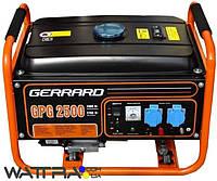 Электрогенератор бензиновый Gerrard GPG 2500 (2квт) (1ф)