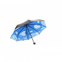Зонт женский небо с облаками,магазин зонтов