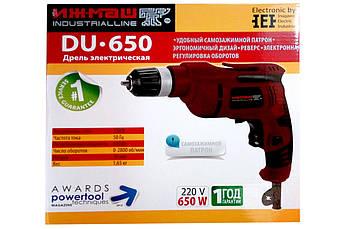 Дрель Ижмаш DU-650 без ударная, фото 2
