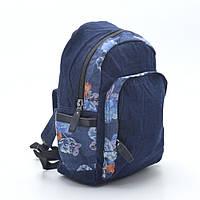 Рюкзак джинсовый универсальный L. Pigeon