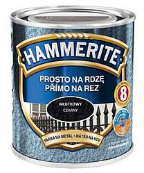 Краска Hammerite молотковая 0,7л