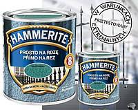 Краска Hammerite молотковая 0,7л зелёная