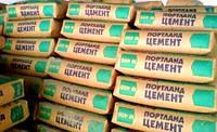 Цемент, М400, цемент Кривой Рог, портландцемент, 50 кг.
