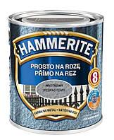 Краска Hammerite молотковая 0,7л сребно-серая
