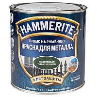 Краска Hammerite молотковая 0,7л темно-зелёная