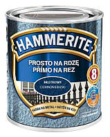 Краска Hammerite молотковая 0,7л темно-синяя