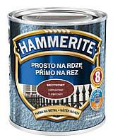Краска Hammerite молотковая 0,7л красная тленковая