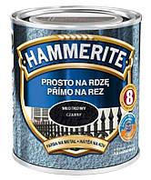 Краска Hammerite молотковая 0,7л черная