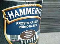 Краска hammerite молотковая 2,5л коричневая